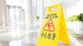 Slip and Fall/Premises Liability